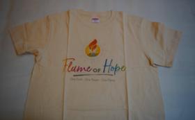 『希望の火』T シャツを着て応援コース