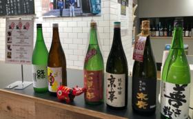 【店舗で利用】日本酒90mlチケット5回分