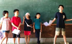 【学び場を一緒に作る】こどもの学び場をつくるツアー(3名分・大人のみ)
