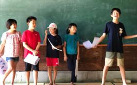 【学び場を一緒に作る】こどもの学び場をつくるツアー(5名分・大人のみ)