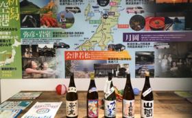 【店舗で利用】日本酒1合チケット10回分