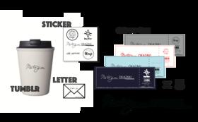 4店舗別クーポン券20000円分&オリジナルタンブラー&オリジナルステッカー&お礼の手書きお手紙メール