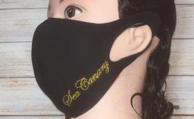 ネーム入れネオプレンマスクを1点ご提供