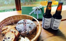 H:【飲+食】一緒に江津市のCafe「風のえんがわ」を応援しよう!(4/19追加!)