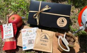 自家焙煎珈琲店 サミットオブザマウンテン ×宮下果樹園 限定オリジナルブレンドDrip Bag Set