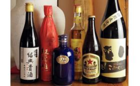 【胡同三㐂を応援!】紹興酒またはワインボトル一本サービス