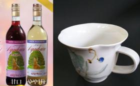 ●オリジナル椿柄  輪花マグカップ  &  ●特製ラベルくずまきワイン