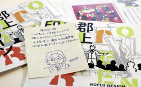 本3冊 & お礼のお手紙