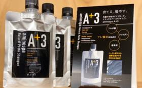 マル応援その②★aminospaA+3ペーストシャンプー