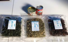 【雄勝の特選を自宅で味わう】豊かな海藻と缶詰セット