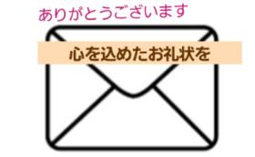 shu-la-mer 応援コース☆彡