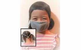 SSサイズ・コットンマスク(耳ゴム調整)6枚セット