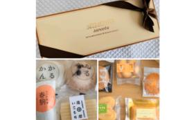 【特別ご支援】感謝の優しいお菓子【米粉の洋菓子&鹿児島銘菓セット】