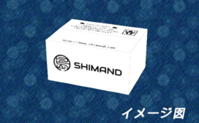 SHIMANDお試しセット