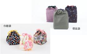 【5千円コース】浴衣や着物にピッタリ!手縫いの巾着袋or信玄袋