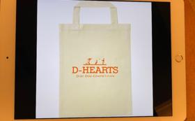 【オリジナルバッグコース】オリジナルバッグ+お名前掲載