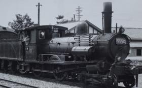 鉄道グッズAセット(汽車)