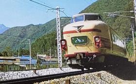 鉄道グッズBセット(電車・気動車・機関車 ※蒸気以外)