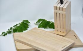 桐のキッチンセット