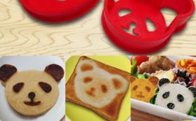 パンダのパンケーキの型  2個