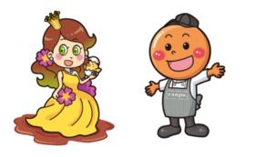 【企業様向け】お店(会社名)の名前をキッチンカーに掲載致します!