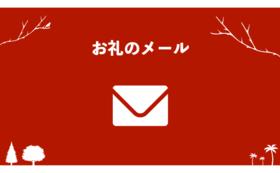 konoki応援団 3,000円の応援購入
