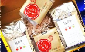 縁の木のコーヒー170g×2袋とクッキーのセット定期便(全6回)