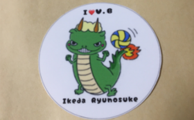 池田と鹿児島の子どもたちを応援!(お気持ち上乗せ!)