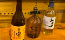 【憧れの…ボトルキーププラン】