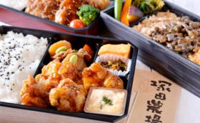 【5食分】のお弁当を医療従事者の方に無償で届けられます。