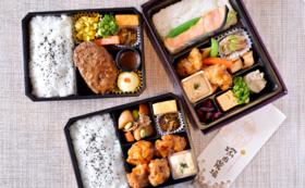 【10食分】のお弁当を医療従事者の方に無償で届けられます。