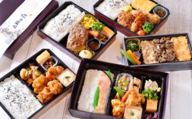 【30食分】のお弁当を医療従事者の方に無償で届けられます。