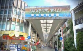 【超豪華!】オープニングパーティ&記念講演会&施設利用券コース