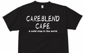 ケアブレンドカフェTシャツ