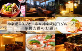 100,000円お食事券コース