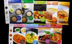 【お礼状とスパイス3種セット】4家族1か月分の食費