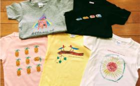 【お礼状とTシャツ】8家族1か月分の食費