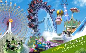 【那須ハイを楽しもう!】1日入園券+乗り放題パス(中学生以上)【通常価格より300円お得!】