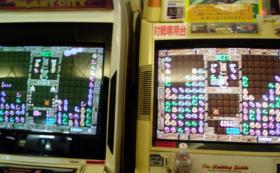 コロナを乗り越え、再びQ3でプレイ!缶バッジ&ゲーム回数券(1000円)