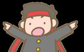 【リターン不要の方】スペシャルサポータ-コース