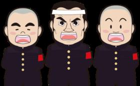 【リターン不要の方】スペシャルサポーターコース
