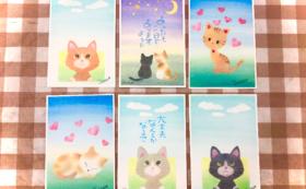 猫ポストカード/1時間無料券