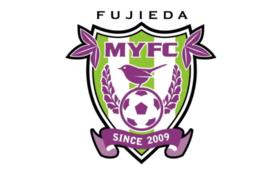 藤枝MYFC全選手サイン入りユニフォーム