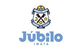 ジュビロ磐田全選手サイン入りユニフォーム