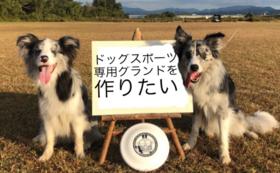【5万円応援コース】オリジナルバッグ+ステッカー+お名前掲載