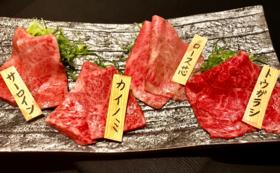 1000円お得な8000円分のお食事券