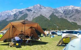 """""""自然を食べよう自然で遊ぼう""""信州の大自然でキャンプ-手ぶらで参加OKプラン"""
