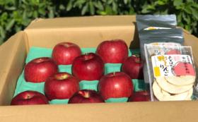 もひかん林檎のオーナー制 特選品 黄色と赤のミックス5㎏(約14~18個) & ドライアップル2袋 × 6回