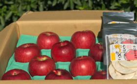 もひかん林檎のオーナー制 特選品 黄色と赤のミックス10㎏(約28~36個)& ドライアップル2袋 × 5回