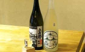 山内酒造の日本酒4合瓶を一本お届け!